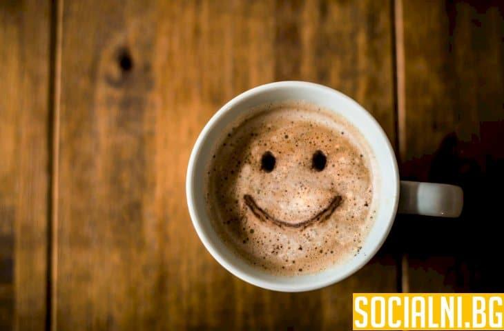 На какво е способно кафето по време на социална изолация