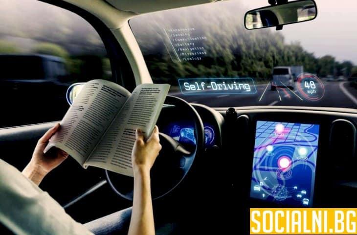 Колата на бъдещето е почти тук