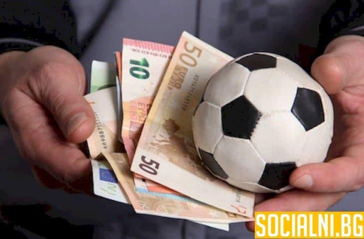 Къде отиват парите във футбола след коронавируса