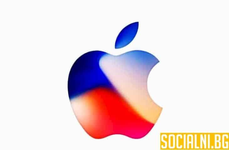 Ябълката обеща да стане БИО, защото е отговорна