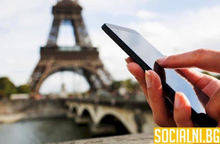 Защо Франция затяга мерките около социалните мрежи в страната