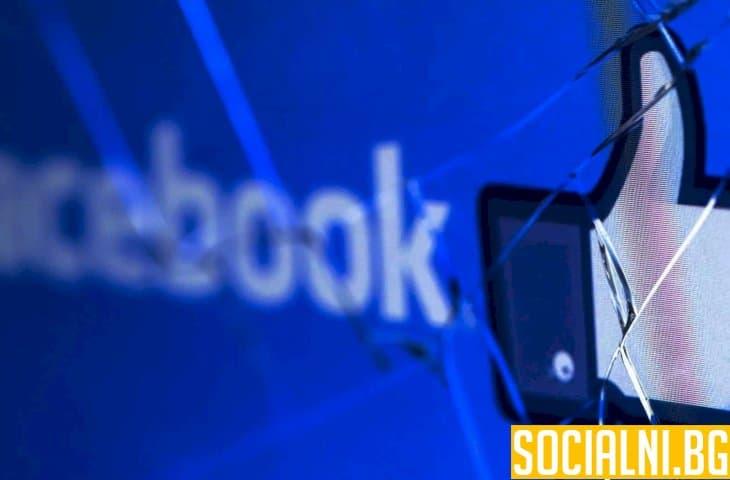 Facebook с отговори на основните въпроси около срива