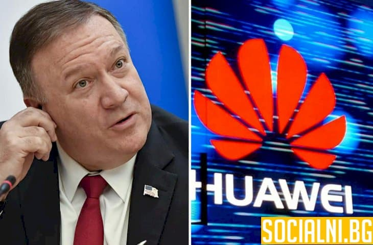 САЩ с нова порция санкции за Huawei