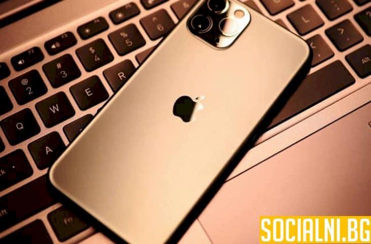 Apple с повишени печалби, но понижени книжа