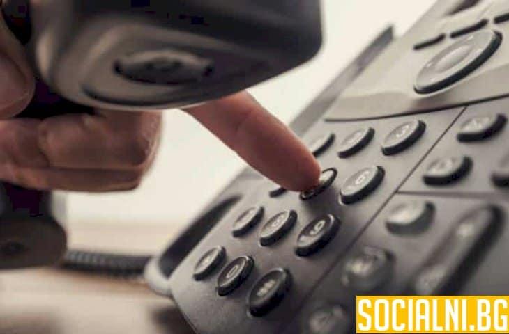 Телефонни измамници звънят на православни храмове