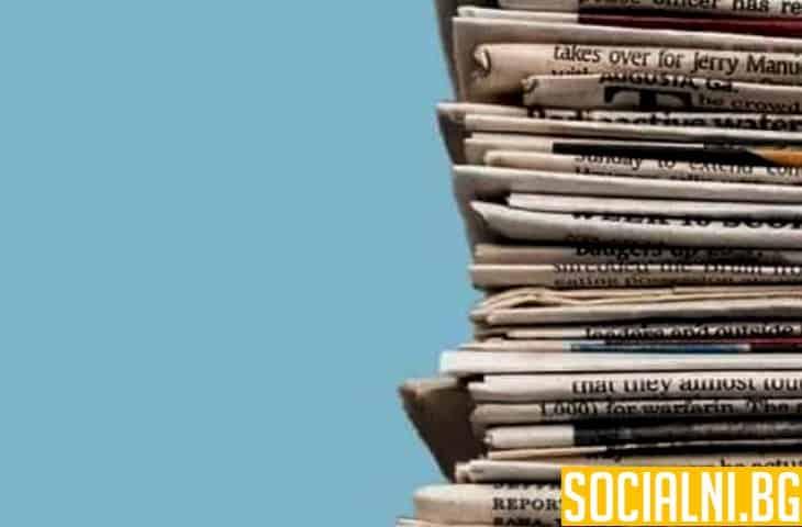 Вестникът го няма - всичко е на екрана. Достоверно ли е то, обаче?