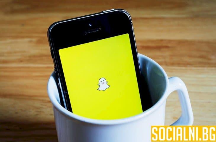 Чаша кафе за Snapchat