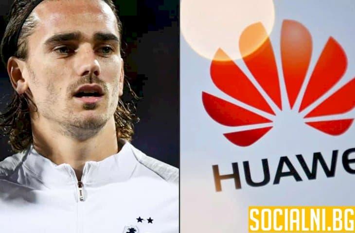 Причините за раздора между Huawei и футбола