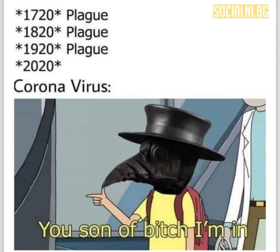 Забавната страна на пандемията от коронавирус